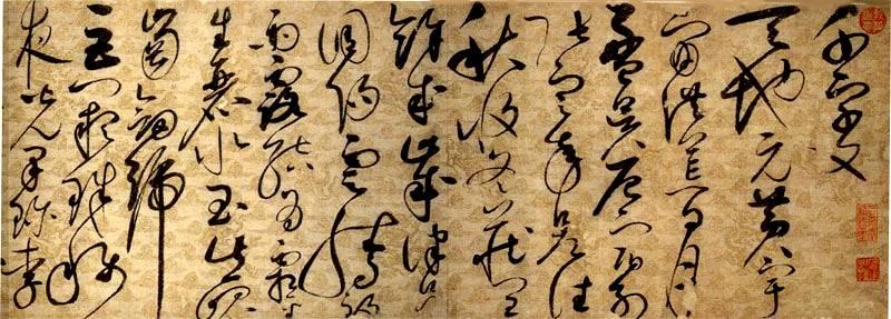 Китайская живопись, изобразительное ...: u-sin-rf.narod.ru/kitajskaya-zhivopis.html
